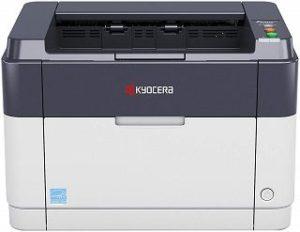 Der FS-1041 Laserdrucker von Kyocera-Ecosys ist sehr kompakt im Test